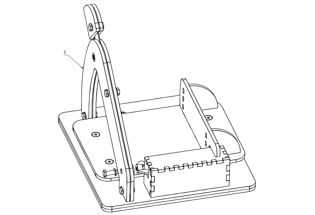 LC Mini Slicer Assembly